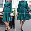 Платье плиссированное из плотной ткани