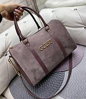 Замшевая вместительная женская сумка бочонок саквояж стильная темная пудра натуральная замша+кожзам, фото 1