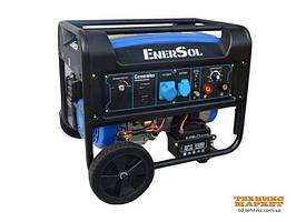 Сварочный генератор EnerSol SWG-7E