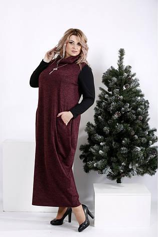 Зимнее платье мешок больших размеров баклажан, фото 2