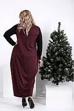Зимнее платье мешок больших размеров баклажан, фото 3