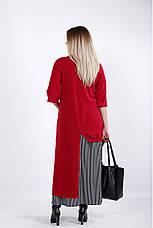 Красное длинное платье больших размеров, фото 3