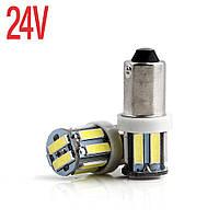 LED лампочка BA9S T4W, 24В, 7014 10 SMD LED, 250 Lumens