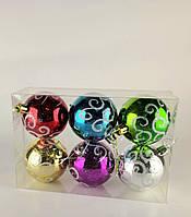 Набор новогодних шаров 6шт 6см  с166