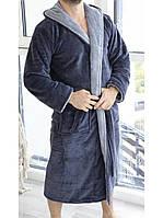 8-принтов!Мужской махровый серый халат Romance с капюшоном на запах и 2 кармана