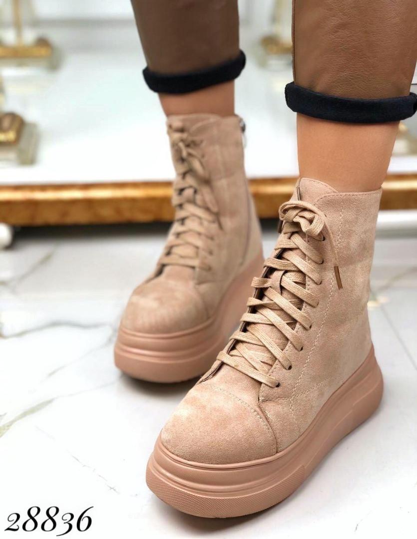 Ботинки женские зимние бежевые 28836