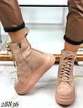 Ботинки женские зимние бежевые 28836, фото 4