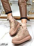 Ботинки женские зимние бежевые 28836, фото 6