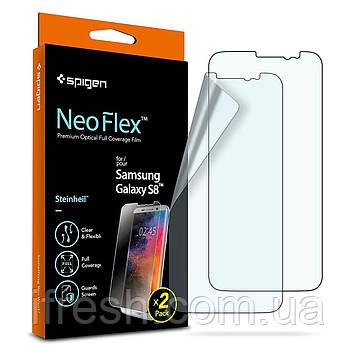 Защитная пленка Spigen для Samsung S8 Neo Flex, 2 шт (565FL21701)