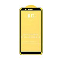 Захисне скло Glass Samsung A8 Star Full Glue black