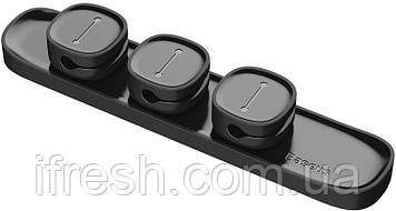 Магнитный держатель проводов Baseus Peas Cable Clip, Black (ACWDJ-01)
