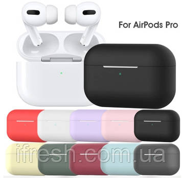 Чехол силиконовый для наушников Apple Airpods Pro, силикон, разные цвета