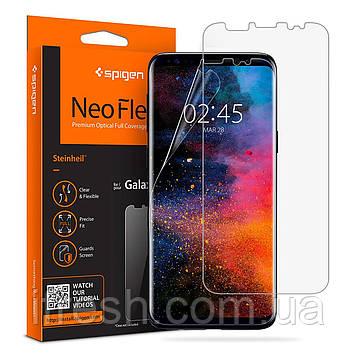 Защитная пленка Spigen для Samsung S9 Neo Flex, 2 шт (592FL22814)
