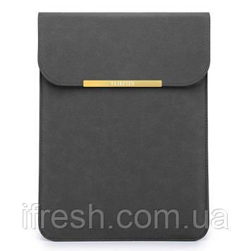 Чехол TAIGOLD MacBook AIR/PRO 13, Dark Grey