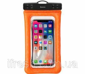Водонепроницаемый чехол Baseus Air cushion Waterproof bag, Orange (ACFSD-A07)