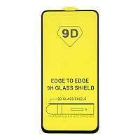 Захисне скло Glass Huawei Nova 4 9D black