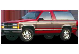 Дефлекторы на боковые стекла (Ветровики) для Chevrolet (Шевроле) Blazer 2 1994-2004
