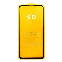 Захисне скло Glass Samsung Galaxy M40 9D black