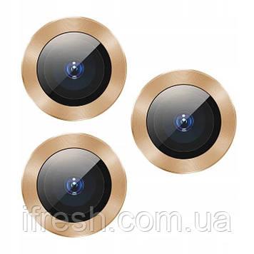 Защитное стекло для камеры Baseus для iPhone 11 Pro/11 Pro Max Alloy protection, Gold (SGAPIPH58S-AJT0V)