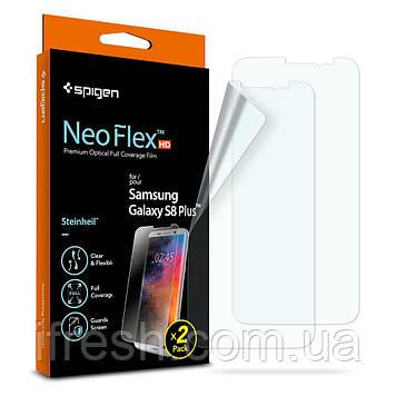 Защитная пленка Spigen для Samsung S8 Plus Neo Flex, 2 шт (571FL21706)