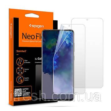 Защитная пленка Spigen для Samsung S20 Plus Neo Flex (1 шт), (AFL00901)