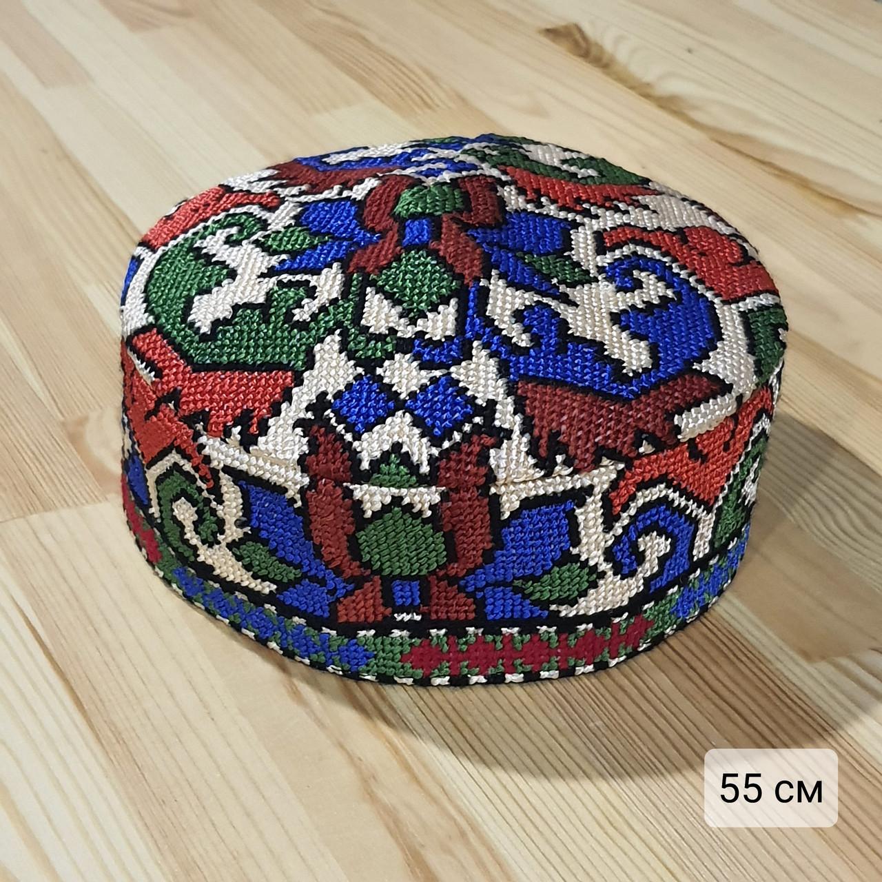 Узбекская тюбетейка 55 см. Ручная вышивка. Узбекистан (55_5)