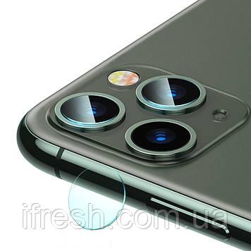 Защитная пленка на камеру Baseus для iPhone 11Pro/11 Pro Max Camera Gem lens Film 0.15mm (SGAPIPH58S-JT02)