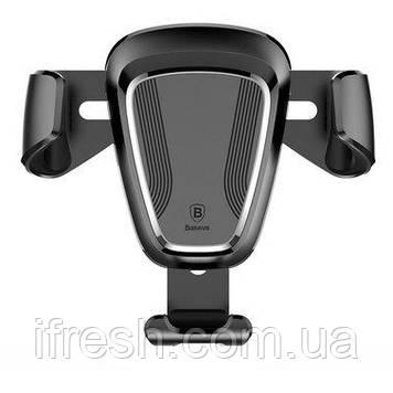 Автодержатель Baseus Car Holder Gravity, Black (SUYL-01)