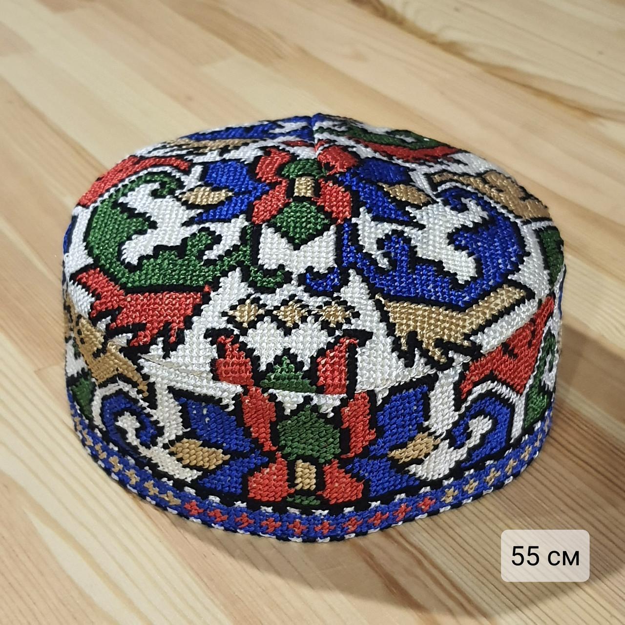 Узбекская тюбетейка 55 см. Ручная вышивка. Узбекистан (55_6)