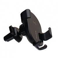 Автотримач з бездротовим зарядним Borofone BQ5 black