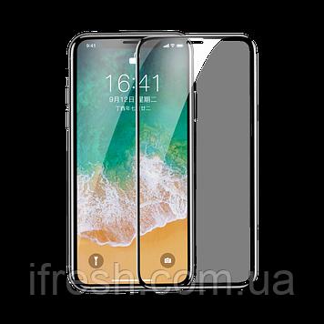 Защитное стекло Baseus для iPhone XS/X Silk-screen (SGAPIPHX-KC01)
