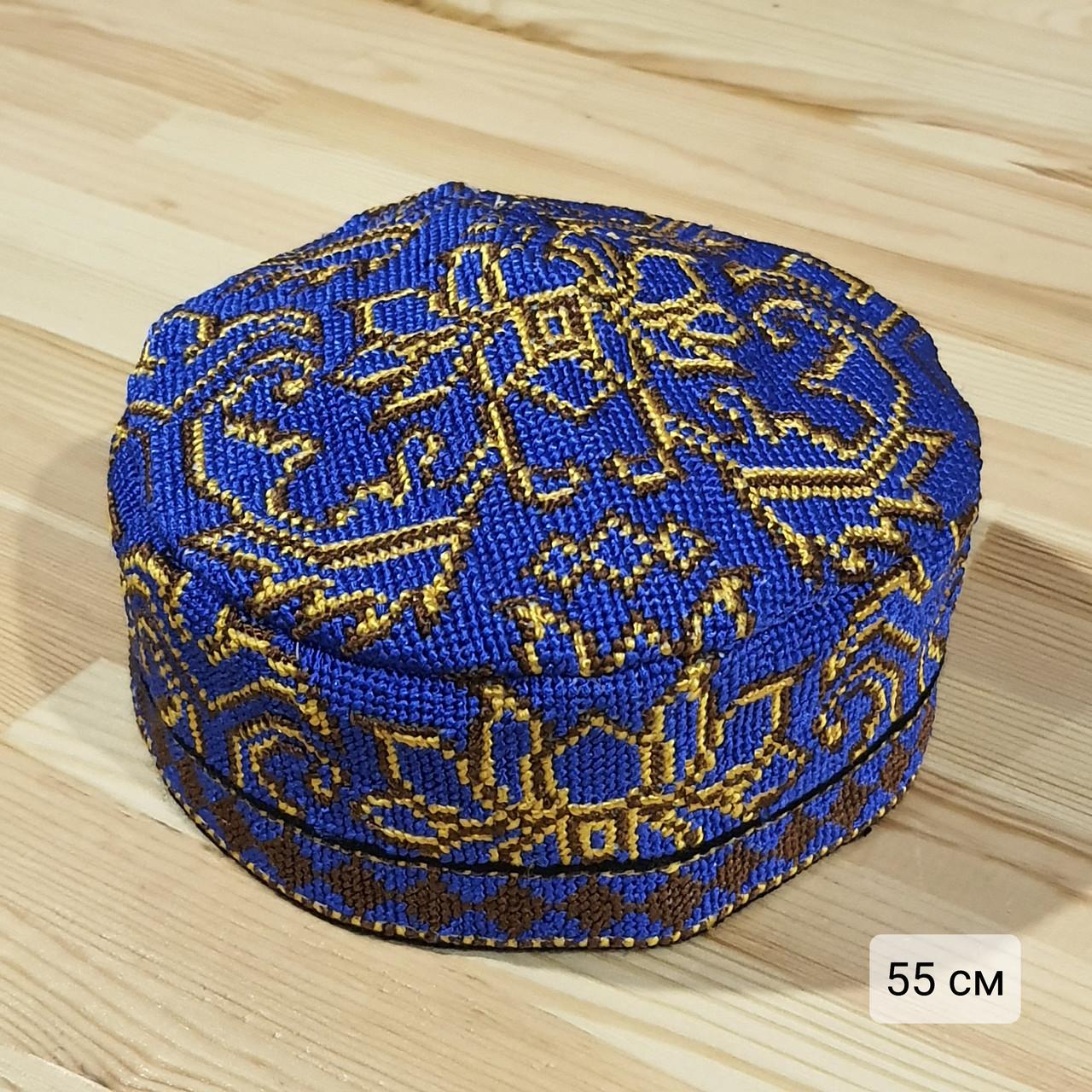 Узбекская тюбетейка 55 см. Ручная вышивка. Узбекистан (55_8)