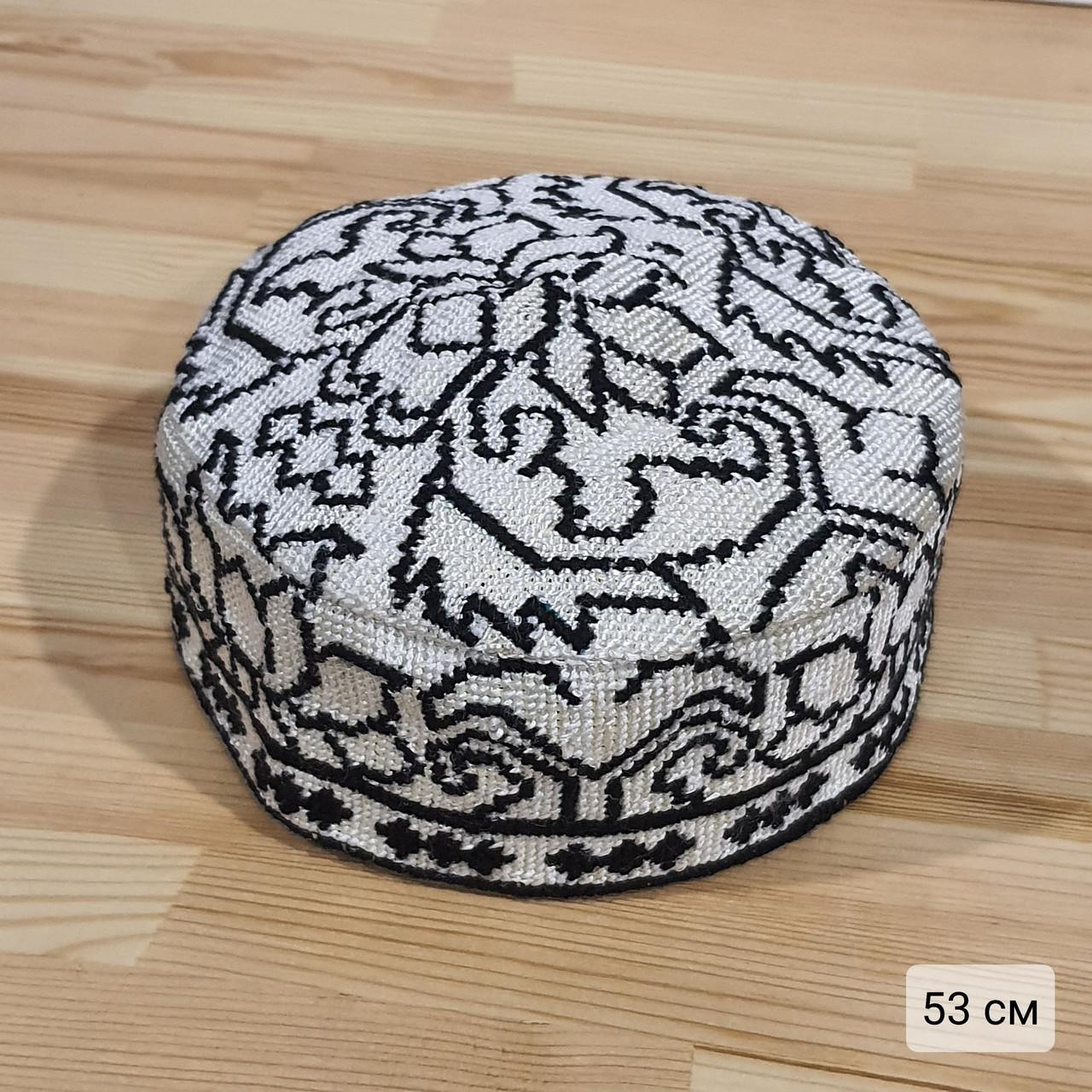Узбекская тюбетейка 53 см. Ручная вышивка. Узбекистан (53_8)
