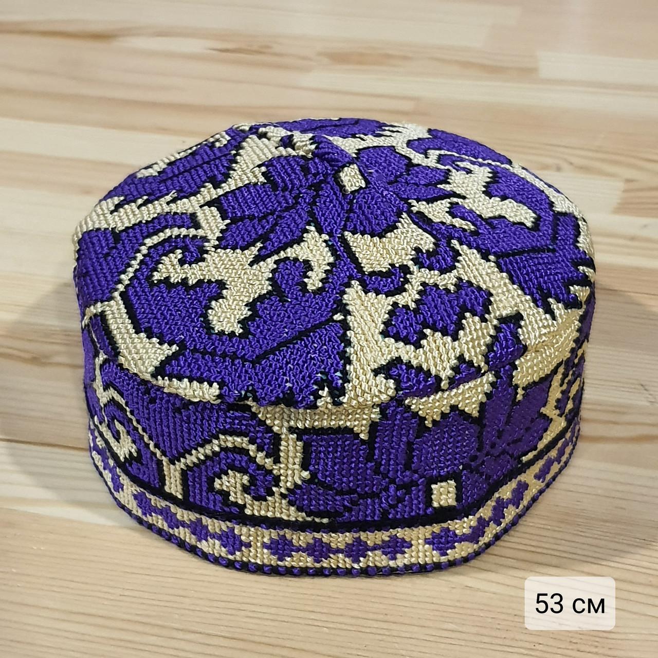 Узбекская тюбетейка 53 см. Ручная вышивка. Узбекистан (53_3)