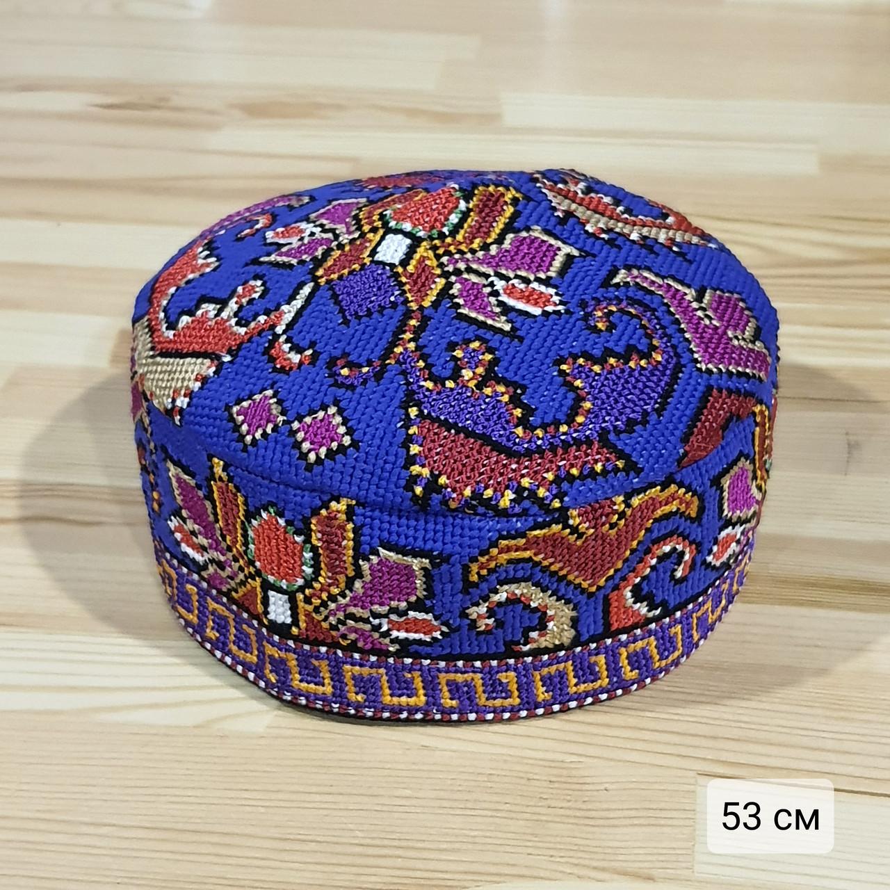 Узбекская тюбетейка 53 см. Ручная вышивка. Узбекистан (53_1)
