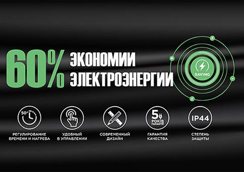 Электрический полотенцесушитель Марио Стандарт HP–I 800x530 TR