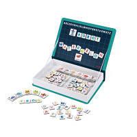 Развивающая игрушка Janod Магнитная книга Английский алфавит (J02712)