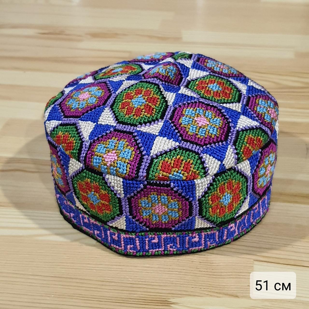 Узбекская тюбетейка 51 см. Ручная вышивка. Узбекистан (51_3)