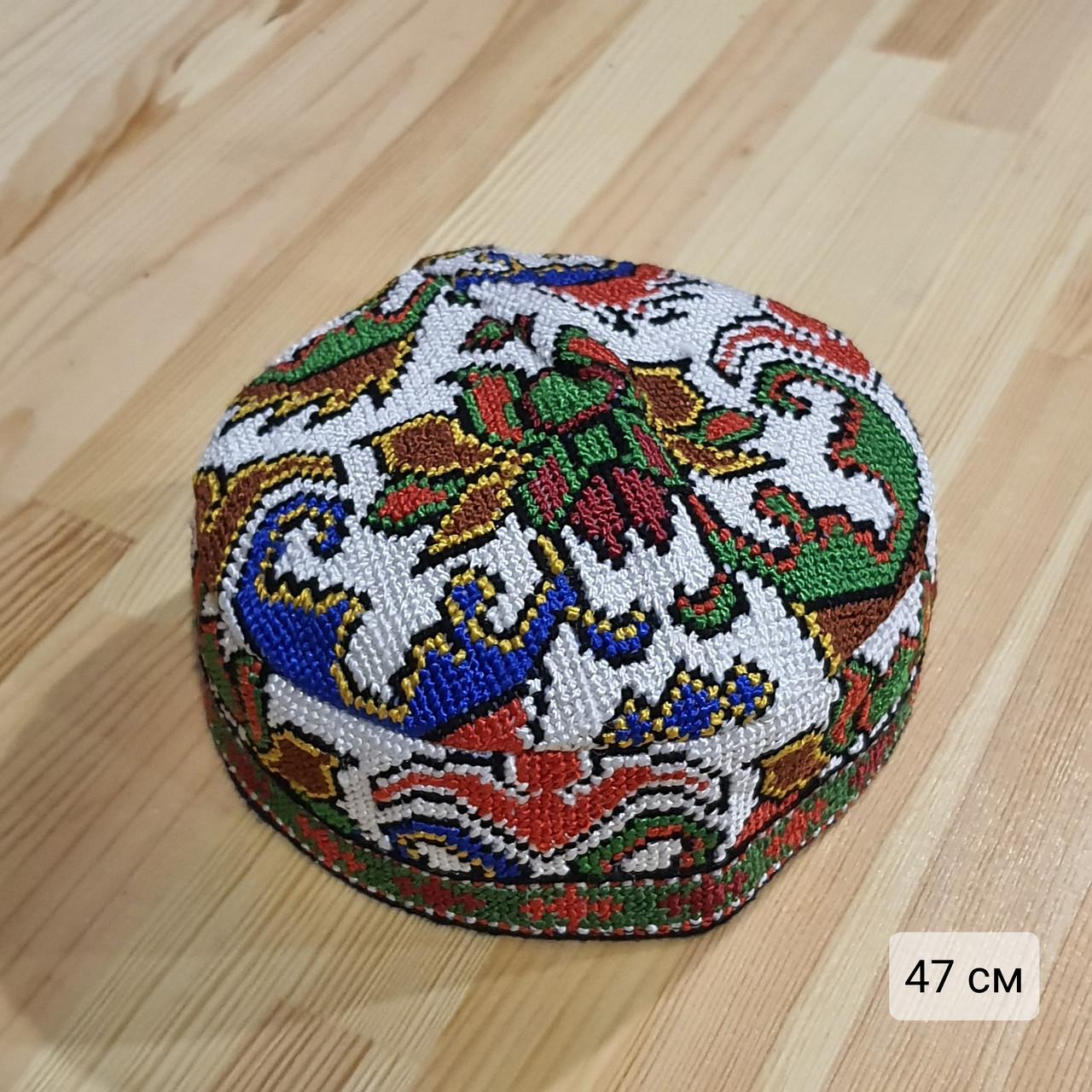 Узбекская тюбетейка 47 см. Ручная вышивка. Узбекистан (47_4)