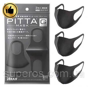 3 ШТ Многоразовая маска питта Pitta Mask Arax (цвет графит)
