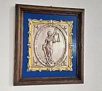 Панно Фемида - богиня правосудия