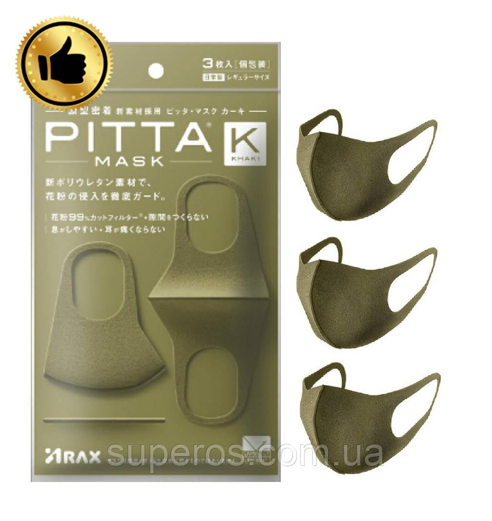 1 шт Многоразовая маска питта Pitta Mask цвет Khaki