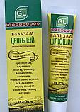 Бальзам ЦЕЛЕБНЫЙ Антисептический 40 гр Green Life, фото 2