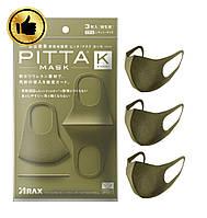 3 шт Многоразовая маска питта Pitta Mask цвет Khaki (хаки)