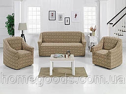 Чехол на диван и кресла по цене производителя
