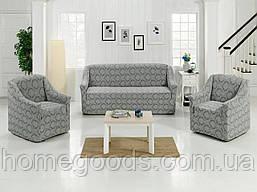 Чехол на диван и кресла из качественной ткани