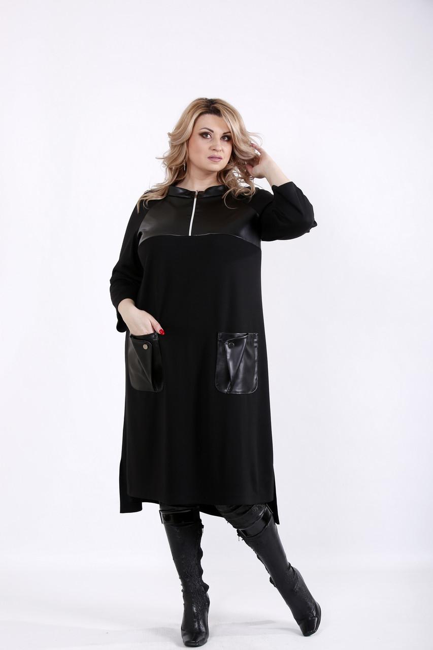 Чорне плаття трикотажне велике