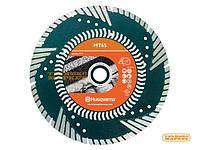 "Алмазный диск Husqvarna MT65 14""/350; 1""/20"