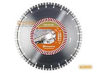 """Алмазный диск Husqvarna Elite-Cut S45 24""""/600; 1"""""""