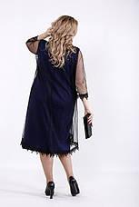 Нарядное платье больших размеров фиолет, фото 3